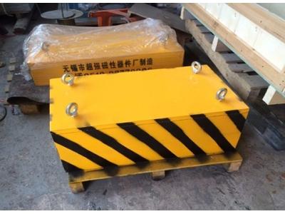 磁性板 不锈钢除铁器 悬挂式除铁器 永磁磁板  强磁除铁板